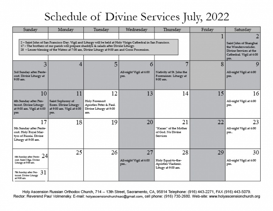 Holy Ascension Russian Orthodox Church of Sacramento - Calendar